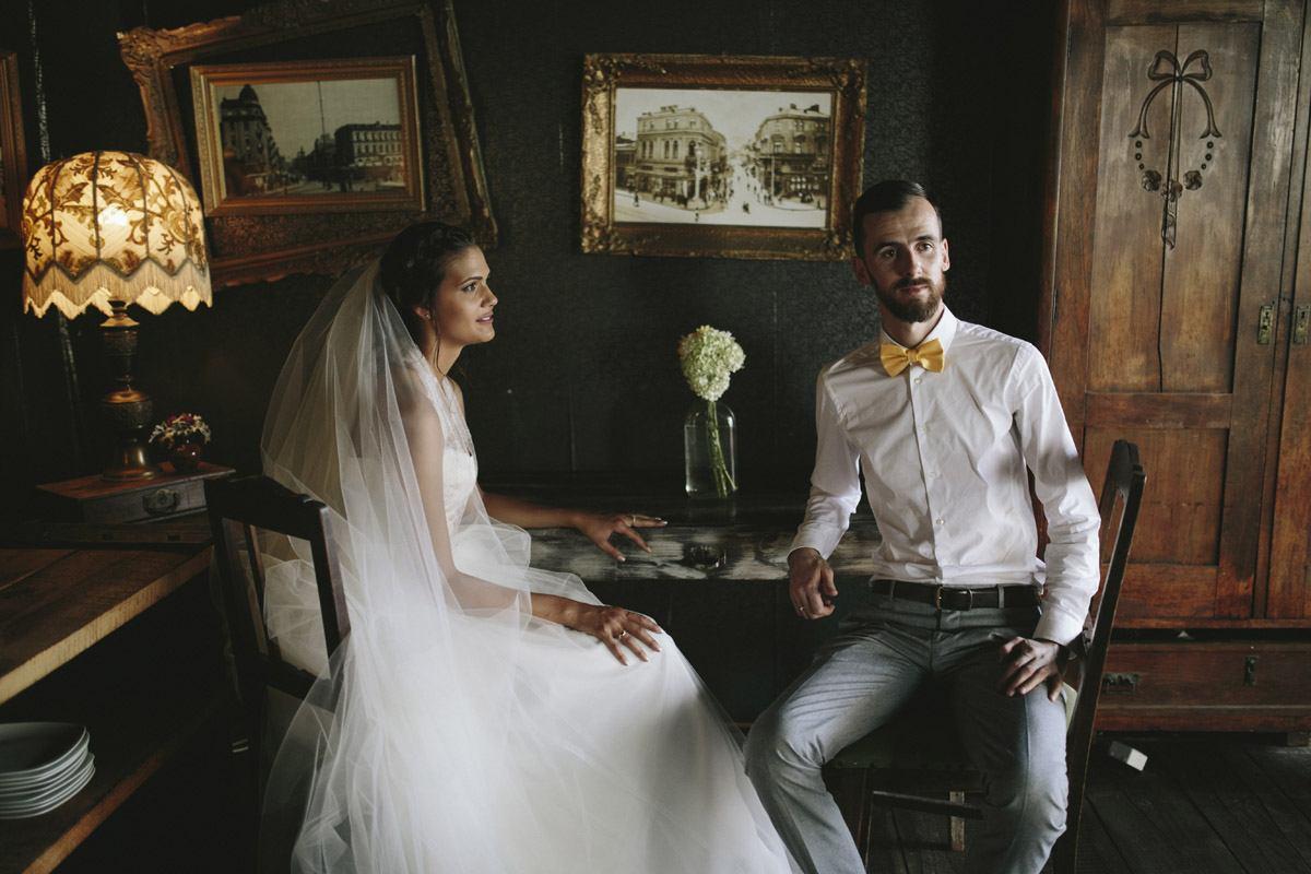 сватба cozy